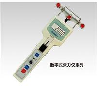 数字张力仪DTMB20 DTMB-20
