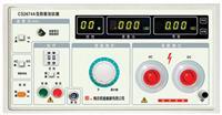 全数显耐压仪CS2673 CS-2673