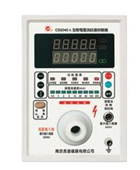 耐电压测试仪校验仪CS2040B CS 2040B