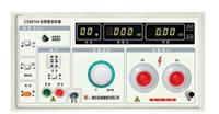 超高压测试仪CS2674B CS2674B