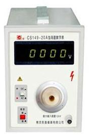 数字高压表CS149-10 CS 149-10