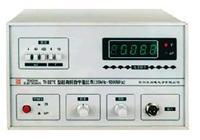 超高频毫伏表TH2270 TH 2270