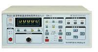 直流低电阻测试仪TH2512B TH 2512B