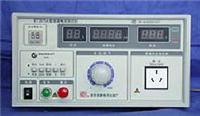 接地电阻测试仪ET-2678 ET-2678