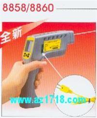 红外线测温仪(外接K型热电偶)AZ-8858 AZ-8858