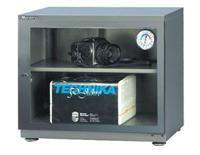 金属镶钢化玻璃门电子防潮柜WD-086 WD-086
