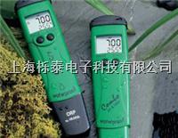 笔式防水型pH/ORP测定仪 HI98120