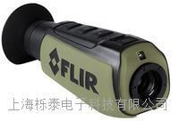 手持式红外热像仪 FLIR Scout II
