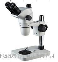 连续变倍体视显微镜 SZM71-C