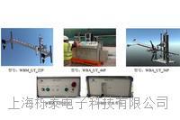 风电叶片探伤产品 WBM-UT-22P/WBA-UT-46P/WBA-UT-346P