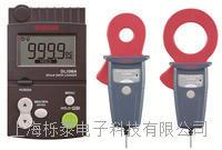 直流钳形记录仪  DL10MA