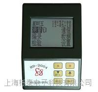 岩心编录仪 HD-2004