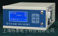 便携式红外线CO2分析仪  GXH-3010E1