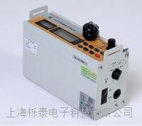 防爆激光粉尘仪 LD-3F