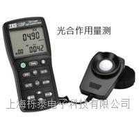 台湾泰仕TES-1339P光合作用量测照度光量子计 TES-1339P