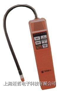 美国TIF XP-1自动卤素检漏仪XP1 XP-1