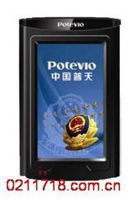 CP IDMR09便携式认证终端CP IDMR09  CP IDMR09便携式认证终端CP IDMR09