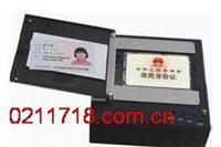 SS628(100B)一/二代證復合驗證機具神思電子 SS-628(100B  SS628(100B)一/二代證復合驗證機具神思電子 SS-628(100B