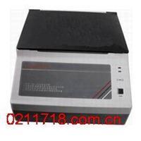 IDS-100证件扫描仪IDS-100证件扫描仪 IDS-100证件扫描仪IDS-100证件扫描仪