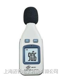 GM1351数字噪音计/声级计GM-1351