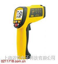 GM-1150A红外测温仪GM1150A