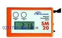 加拿大GEM便攜式磁化率儀 SM-20 SM20