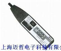 日本萬用V550交流驗電筆V-550 日本萬用V550交流驗電筆V-550