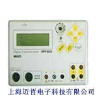 MPR600S日本萬用MPR-600S功率記錄儀 MPR600S日本萬用MPR-600S功率記錄儀
