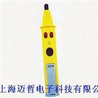 LV-1檢電筆日本萬用MULTI檢電筆LV-1 LV-1檢電筆日本萬用MULTI檢電筆LV-1