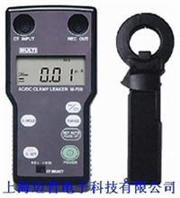 日本萬用M-700高精度鉗形電流表M-700 日本萬用M-700高精度鉗形電流表M-700