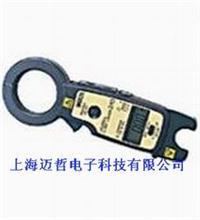 日本萬用M-310兩用鉗形漏電電流表M-310 日本萬用M-310兩用鉗形漏電電流表M-310