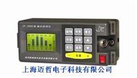 JT-3000数字滤波漏水检测仪JT3000漏水检测仪  JT-3000数字滤波漏水检测仪JT3000漏水检测仪