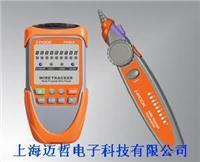 香港富贵I-POOK网络寻线仪PK65B网络寻线仪PK-65B