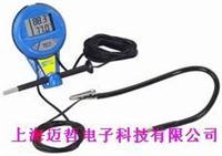 空调系统性能测试仪43310 43310 美国罗宾耐尔 空调系统性能测试仪43310