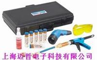 美国罗宾耐尔16380荧光制冷剂检漏仪 16380  美国罗宾耐尔16380