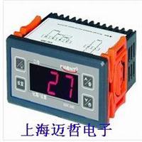 STC-300饮品展示柜温控器STC300温控器 STC-300