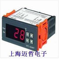 STC-8080H便利店柜温控器STC8080H温控器 STC-8080H