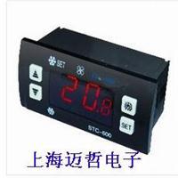 STC-600商用厨房冷柜温控器 STC600温控器   STC-600