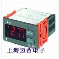 STC-9200商用厨房冷柜温控器STC-9200温控器  STC-9200