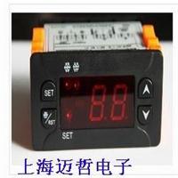 ECS-50A商用厨房冷柜控制器ECS-50A温控器  ECS-50A