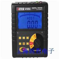 四線接地電阻 土壤電阻率測試儀 VICTOR 4105C   VICTOR 4105C