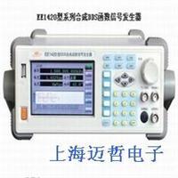EE1420合成DDS函數信號發生器EE-1420 EE-1420