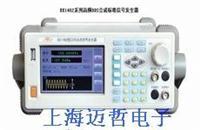 EE1462系列高頻DDS合成標準信號發生器EE1462 EE1462