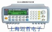 EE1461高頻標準信號發生器EE-1461  EE-1461