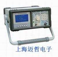 EE1482A合成信號發生器EE-1482A EE-1482A