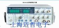 EE1641B函數信號源EE-1641B  EE-1641B