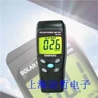 台湾泰玛斯TM206太阳能功率表TM-206 TM-206
