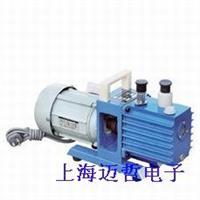 2XZ直联旋片式真空泵2XZ-0.25   2XZ-0.25