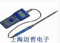 FD-100A型木粉水分儀(手持式水分測定儀) FD-100A型