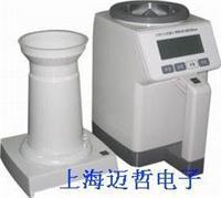 6188型木粉水分測量儀 (固體、顆粒、粉末水分測定儀)  6188型
